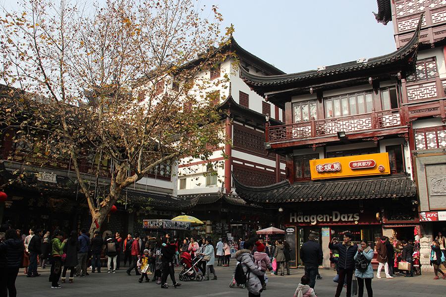 Leute kennenlernen shanghai Rock&Wood International Youth Hostel in Shanghai, China - Hostelworld