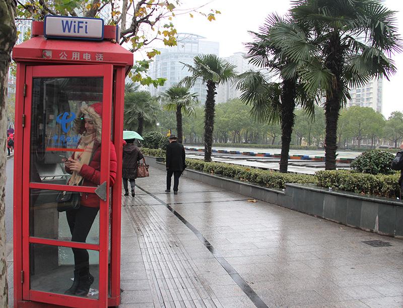 wifi china