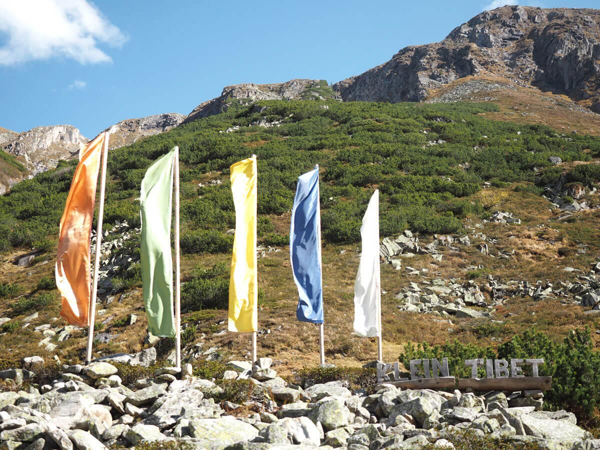 Hohenaualm Klein Tibet Zillertal