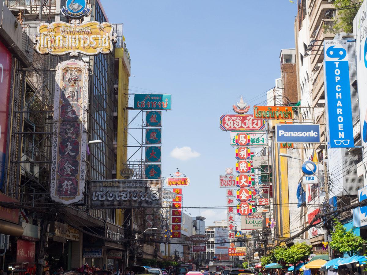 bangkok reisetipps sehenswertes 26 - Reiseguide Bangkok für Anfänger: Orte, die du bei deinem ersten Besuch sehen musst