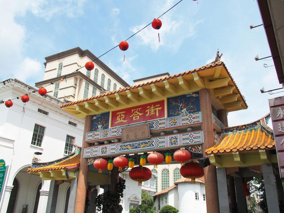 """Kuching Borneo Chinatown ("""")"""