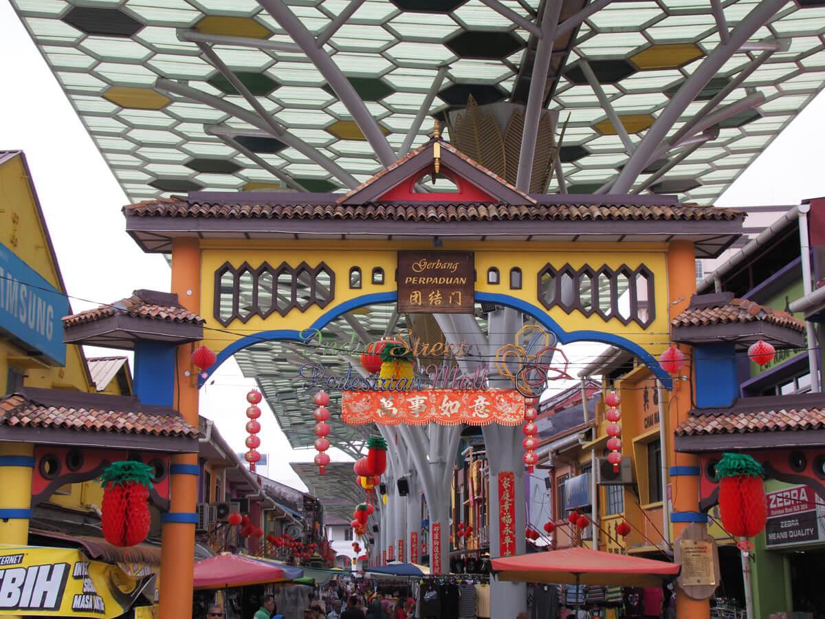 Kuching Little India