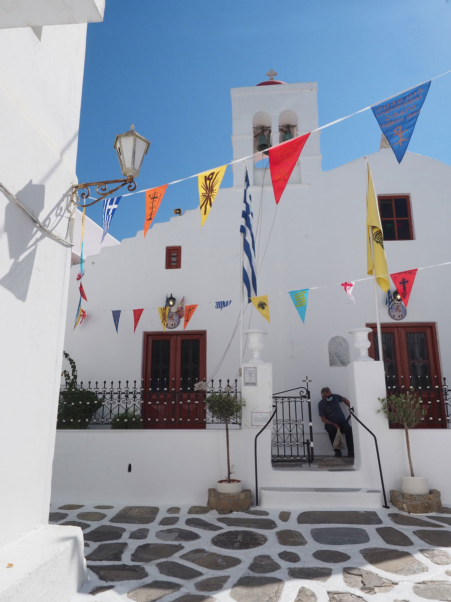 """Mykonos Altstadt ("""")"""